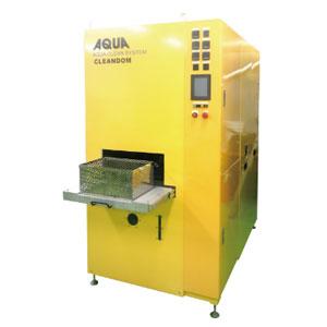 高温液炭化水素真空洗浄機 CLEANDOM(クリンダム)