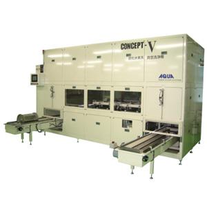 量産型洗浄機 コンセプトVシリーズ