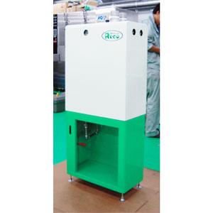 炭化水素溶剤 排気ガス回収機 Reco(レコ)